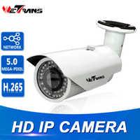 IP Kamera Sicherheit Volle HD 1080 p Wasserdichte 2,8-12mm Objektiv Onvif HD 5MP 30 mt Nachtsicht p2P Kugel Outdoor Netzwerk Kamera 2MP