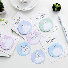 DL The Korean version of the creative cartoon animal baby bear the convenience stick can tear the message sticker N time Sticker(China)