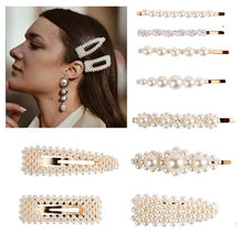 Newest Elegant Korean Fashion Pearl Hair Clip for Women Design Snap Barrette Stick Hairpin Set Hair Styling Accessories(China)