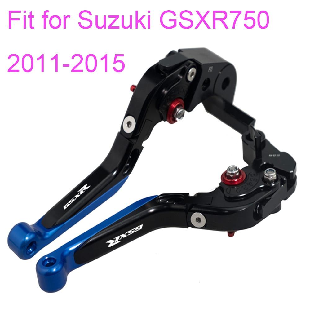 Suzuki GSXR750 2011-2015