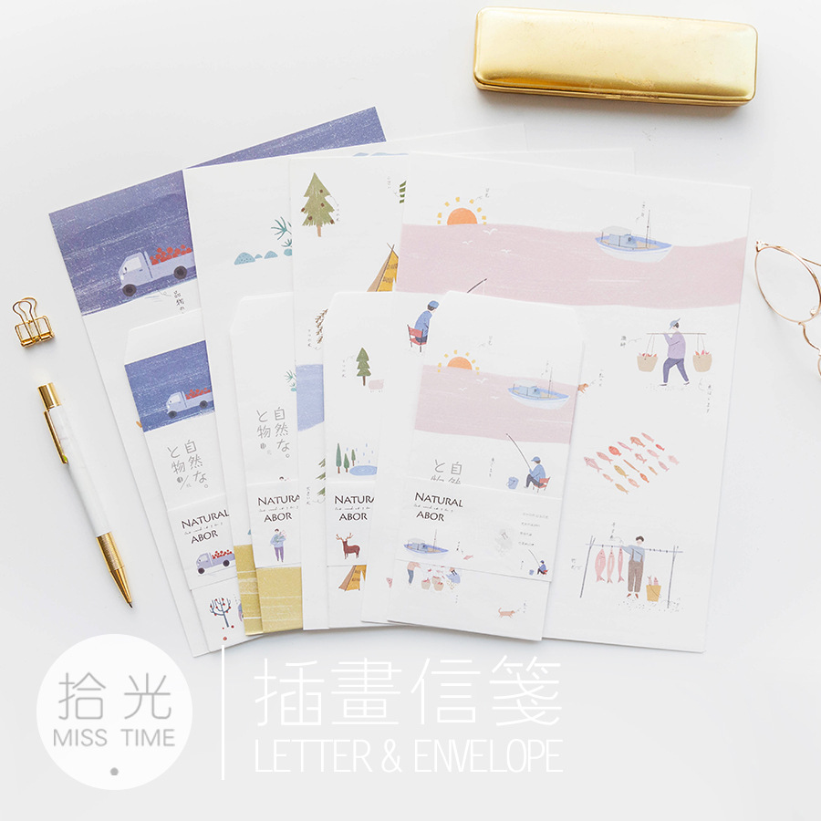 9 Pcs/Set 3 Envelopes+6 Sheets Letter Paper Human And Nature Series Envelope Gift Stationery