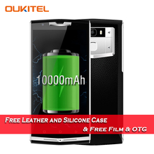 Оригинальный Oukitel K10000 Pro 5.5 «FHD MT6750T Octa core 3 ГБ Оперативная память 32 ГБ Встроенная память отпечатков пальцев ID Android 7.0 Мобильный телефон 13.0MP 4 г LTE OTG