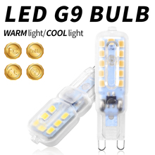 6pcs G9 Led Bulb 220V LED Candle Lamp Corn 14 22leds For Crystal Chandelier Lighting 3W 5W led ampul Ceiling Light 230V