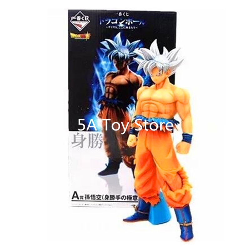 Dragon Ball Z DXF ROS Super Saiyan Ultra Instinct ichiban kuji Son Goku Silber haar Gokou PVC Action Figure Modell Spielzeug Puppe 26 CM