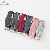 DB6532 dave bella unisex autumn winter baby girls boys full length infant fashion pants children toddler trousers