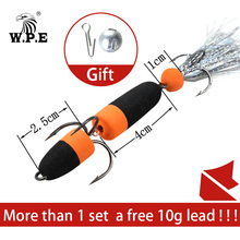 W.P.E MANDULA Soft Lure 4pcs/lot Size M/L Fishing Multicolor Swim bait Bass Jig Bait Minnow Floats Wobbler Pesca