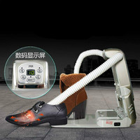 Home Appliance Parts Ozone sterilization dry shoes dryer telescopic warm timing deodorant drying children winter roast machine