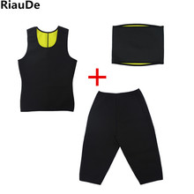 18558cb37db Buy exercise sweat suit and get free shipping on AliExpress.com