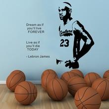 YOYOYU  Lebron-James-Wall-Decal-Quote-Poster-Gift-Vinyl-Sticker-Basketball-Decor nba mvp sport wall stickers Smart and strong nba basketball star lebron james model miami heat 6
