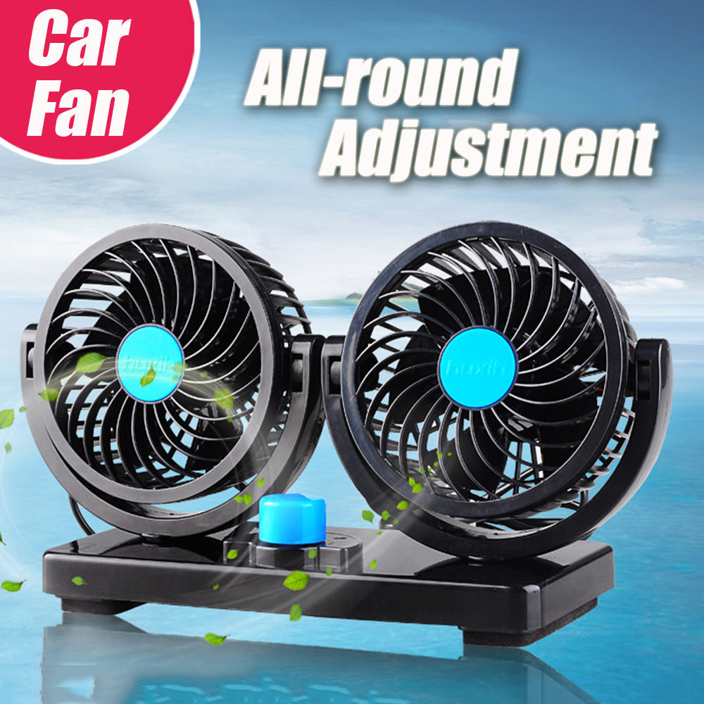Dc 12v Double Headed Car Fan All Round Portable Car