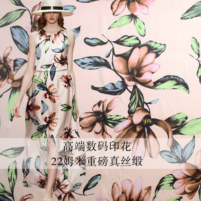 Apparel Sewing & Fabric Fabric Designer 100% Natural Mulberry Silk Douppioni Clothing Fabric Satin Pink Flower Cheongsam Dresses 1m G001