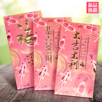 Red Letter New Year Chinese New Year Red Envelopes Red Packets Envelopes Can Be Customized