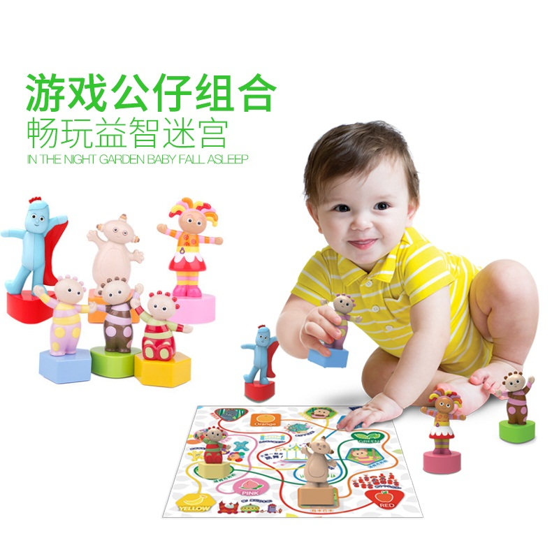 candice guo In The Night Garden Series Doll Plastic toy Igglepiggle Upsy Daisy Tombliboos Makka Pakka maze match game gift 1set