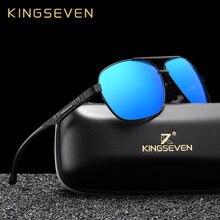 Солнцезащитные очки kingseven Поляризованные алюминиевые зеркальные