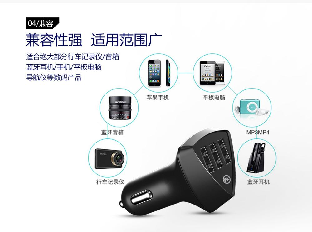 Car Quick Charge 3 0 9V 12V 1 5A USB charger for xiaomi Mobile Phone Charger 3 Port USB for phone in car Samsung iphone Huawei in Car Chargers from Cellphones Telecommunications