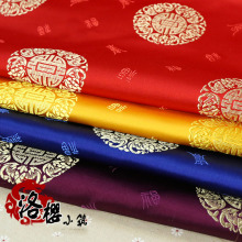Hanfu formal dress baby clothes pillow cos senior cheongsam ceremonized woven damask fabric mdash . series