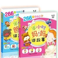 2pcs Set Chinese Mandarin Story Book For Kids Children Chinese Pinyin Pin Yin Hanzi Book