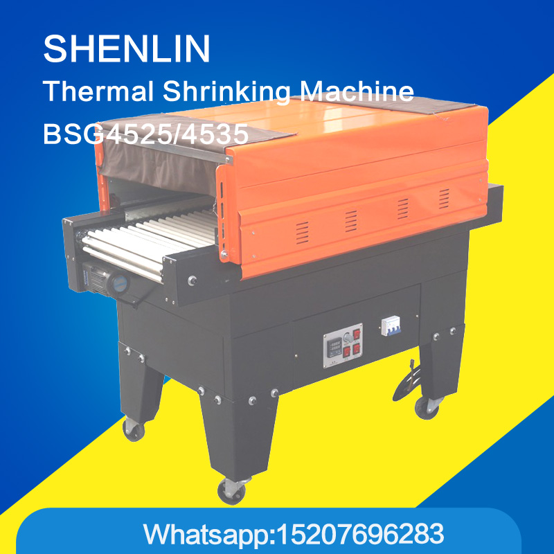BSE4525 Tunnel shrinking machine plastic film shrinking packaging machine bag package heating shrinking machine PVC shrinker
