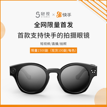 2018 new IP65 Waterproof and dustproof Smart video glasses with Bluetooth Support the TF card Live webcast for ANDROID iOS APP