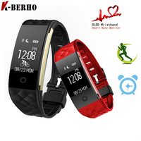 S2 Wristbands Fitness Bracelet English Heart Rate Tracker Sport Fitness Activity Tracker PK mi band 2 Plastic Wristband