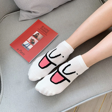 Knitting Expression Women Socks Fashion Candy Color Cotton Invisible Funny 1 Pair DropShip Suppliers