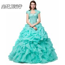 ANGELSBRIDEP Ball Gown With Jacket Sweetheart Crystal Pink   Yellow Organza  Princess Quinceanera Dresses for Sweet 57d1411edfe9