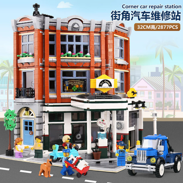 in stock dhl free 15042 Corner Garage Set 10264 Assemblage Building Series Buidling Blocks Bricks Kids Toys Collectable Gifts