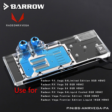 BARROW Full Cover Graphics Card Block use for AMD Radeon RX VEGA Public Version GPU Radiator Block  with LRC RGB BS-AMRVEGA-PA