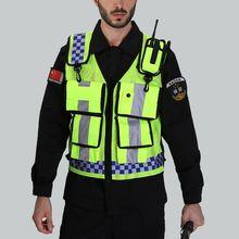 Жилет безопасности жилет с карманом высокий светоотражающий жилет дышащий Регулируемый Оборудование безопасности подходит для велоспорта