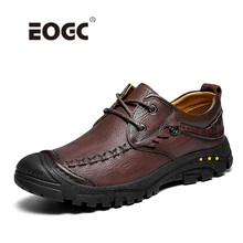 Plus Size Men Boots Vintage Full Genuine Leather Autumn Casual Waterproof Ankle Shoes