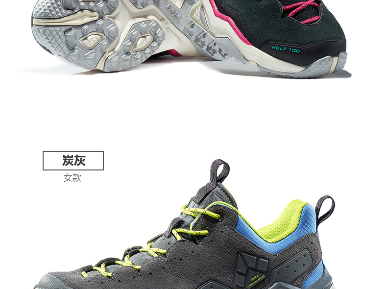 16 Rax Men Trail Running Shoes Breathable Running Sneakers Women Outdoor Sport Athletic Shoes Men Trainers Chaussures Hombre 28