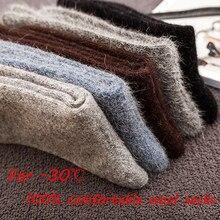Nova alta qualidade grossa angola coelho & merino lã meias 3 pares/lote homem meias clássico de negócios inverno meias longas