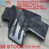 Para Nissan GTR R33 Skyline Top Secret Tipo 2 difusor trasero de fibra de carbono con accesorios de montaje de Metal (3 uds) Kit de carrocería|Parachoques| |  -