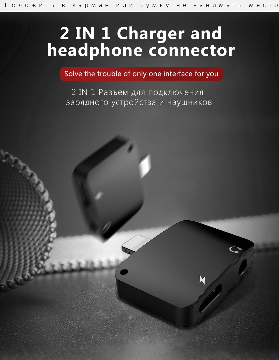 !ACCEZZ Headphone Charge Adapter For iPhone Lighting 7 8 XR XS MAX 3.5mm Jack Earphone AUX Charger Listening Converter Connector (3)