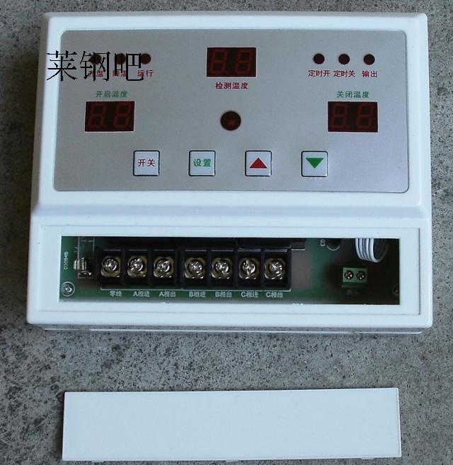 Бероун HS650 10KW трехфазный 380 В однофазный мощность 220 В пульт дистанционного управления Переключатель регулирования температуры Термостат