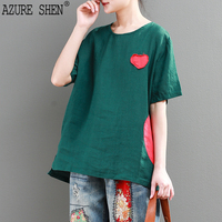 AZURE SHEN New Summer Spring 2018 Fashion White Round Collar Love Patch Short Sleeved Loose