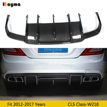 Renntech Style Carbon Fiber Rear Bumper Lip Diffuser for Mearcedes Benz W218 CLS350 CLS63 AMG Sport 2011-2014 year