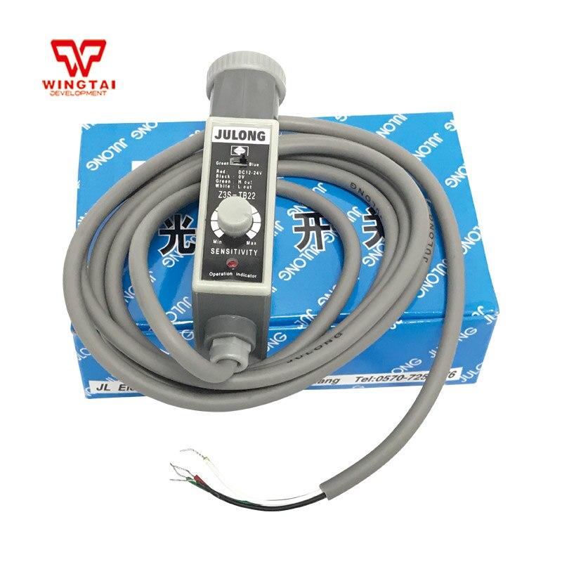 все цены на JULONG Z3S-TB22 Color Scale Sensor / Photoelectric Sensor For Packing machine онлайн
