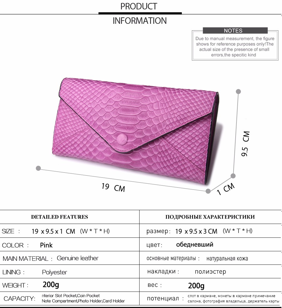 Envelope-bag_02
