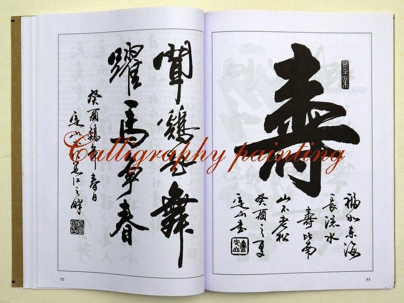 da Tinta Livro Caligrafia Chinesa