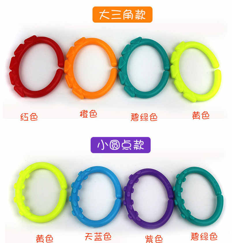 Baby Newborn Interest appease molar Teether Grip Rainbow Rings chain Combined Rattle bed stroller hanging Developmental Toys
