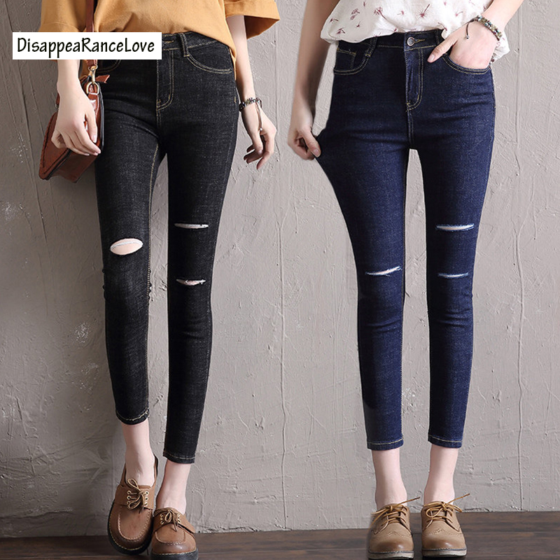Apparel Boyfriend hole ripped jeans women pants Cool denim vintage straight jeans for girl Mid waist casual pants pencil pants jeans woman summer ripped boyfriend jeans for women red lips denim mid waist distressed pencil pants femme casual long pants z15
