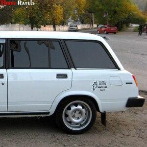 Image 4 - Three Ratels TZ 1250 12.5*18.6см 1 4 шт глаза боятся vaz 2107 едет ваз лада виниловые наклейки на авто прикольные наклейки на автомобиль автомобильная наклейка