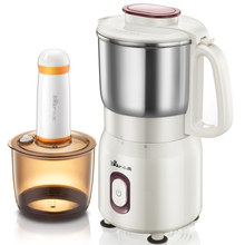 220V Electric Household Electric Grinder High Quality 450g Medicinal Herbs Grain Miscellaneous Grains Grinder With Pump