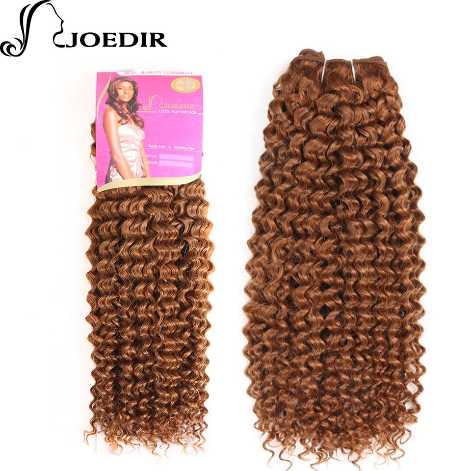 Joedir Pre-Colored Indian Curly Human Hair Bundles Afro Kinky Curly Hair Extensions 1 Bundles Medium Brown Hair Weave 30#