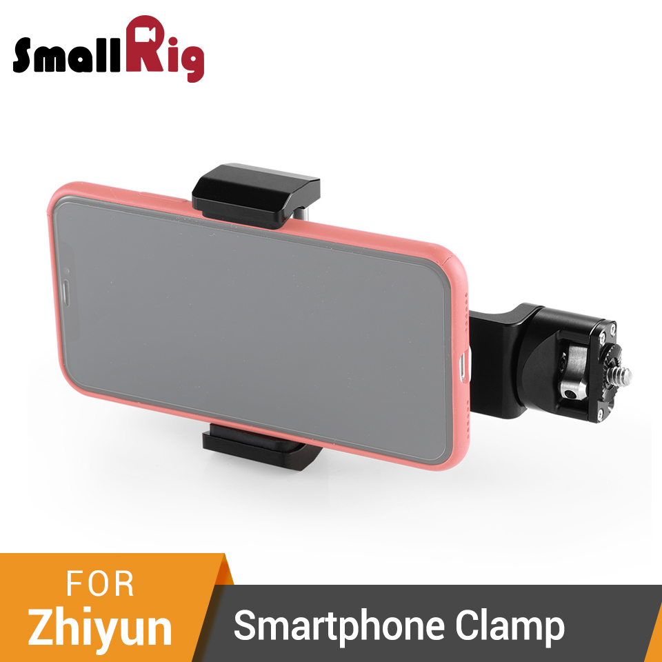 SmallRig Smartphone Clamp for Zhiyun Weebill LAB and Crane 3 Quick Release Adjustable Clamp Holder For