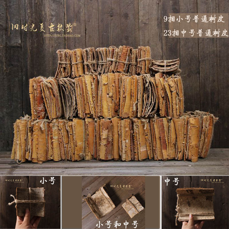 New Deals Soft Furnishings Vintage Wood Decoration 5 Pieces Old Bark Bar Pub Home Cafe Wallpaper Decor Retro Mural Poster Craft On Aliexpress Alibaba