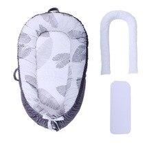 Простая портативная детская кровать-гнездо, съемный протектор для новорожденных, детская кроватка-бампер, хлопковая детская кроватка для путешествий