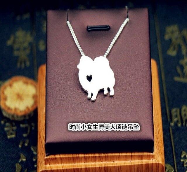 Купить померанская собака ожерелье подвеска для собаки ювелирные изделия
