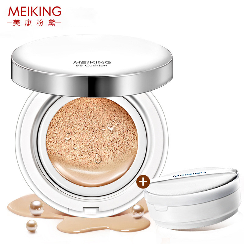 MEIKING Pearl Air Cushion BB Cream Concealer Moisturizing Foundation Makeup Bare Strong Whitening Face Beauty High Quality Brand купить вилки и ложки из нержавейки столовые